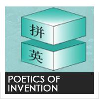 Poetics of Invention Website